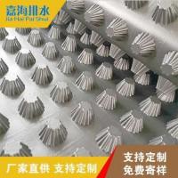 供应通化排水板生产厂家