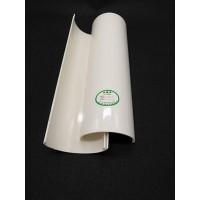 PVC两片式管外壳