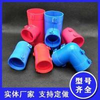 供应PPR聚氨酯保温配件
