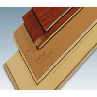 江苏木材厂家-板材喷码机厂商-优选捷英特标识