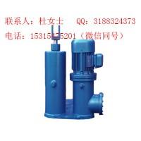 向上金品平行式电动液压推杆 DYTP型液压推杆