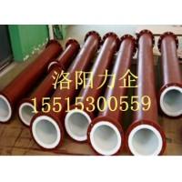 厂家供应钢衬聚四氟乙烯管道     耐高压  抗腐蚀管道
