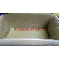 蜡烛专用乳化剂GT-80