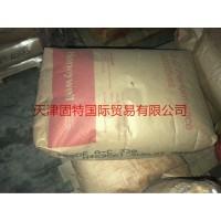 美国霍尼韦尔聚乙烯蜡AC-6