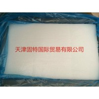 食品级微晶蜡W-445