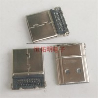 HDMI 19P沉板公头反向90度插头双排DIP A型高清头