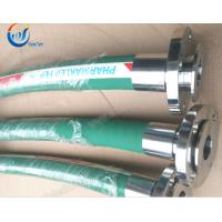 供应 特瑞堡进口软管 PHARMAKLER FEP特氟龙软管