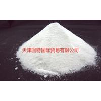 油墨碳带专用助剂GT-73L(高熔点粉末石蜡)