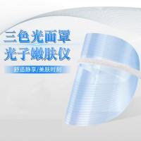 LED彩光面膜机家用嫩肤面膜仪外贸专供三色光美容仪厂家直销