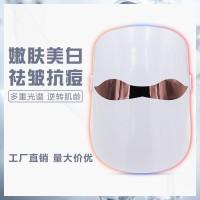 源头厂家定制批发美容仪三色光嫩肤仪家用射频仪led彩光面罩
