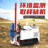HWED30环境监测钻机