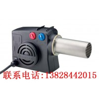 LEISTER工业加热器Hotwind-Premium