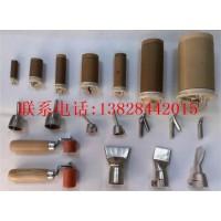 LEISTER焊嘴发热芯配件