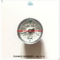 G46-10-01现货日本SMC压力表标带限制指示器
