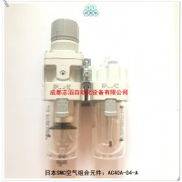 C40A-04-A原装日本SMC空气组合元件