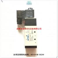 4V31010B电压DC24V台湾亚德客电磁阀AIRTAC