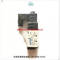 4V11006B线圈DC24V亚德客电磁阀AIRTAC