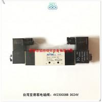 4V230C08B线圈DC24V亚德客电磁阀AIRTAC