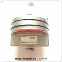 IL100-02原装日本SMC增速继动器