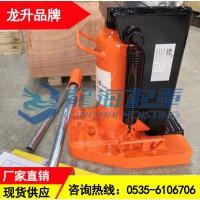 LH-1205龙升爪式千斤顶价格 用回位主力弹簧装置