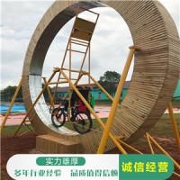 体验式圆形骑行自行车厂家 景区引流圆形轨道骑行自行车定制