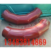 耐磨弯头|耐磨管道|耐磨管件厂|耐磨弯头厂家|沧州渤洋