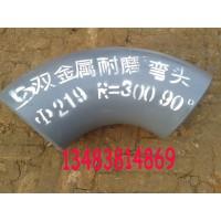 沧州渤洋双金属耐磨弯头商品批发厂家