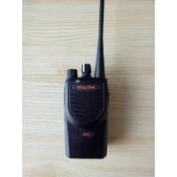 供应安徽摩托罗拉A8I数字对讲机不串频无干扰