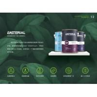 聿东负氧离子涂料系列产品说明(二)