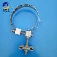 OPGW光缆金具杆用引线线夹不锈钢带夹具