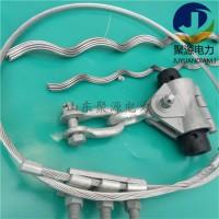 悬垂线夹 ADSS/OPGW光缆金具 电力线路固定金具