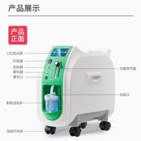 圣倍舒家庭医用级吸氧机带氧疗功能厂家