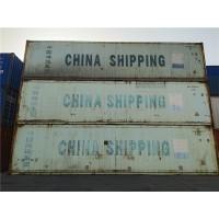 天津冷藏集装箱 海运冷冻柜20英尺40英尺低价出租出售