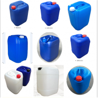 批发25千克食品桶-25l运输闭口包装桶