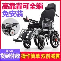 圣百祥品牌电动轮椅厂家直销高靠背老年人专用