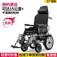 圣百祥老年人残疾人专用品牌电动轮椅可全躺