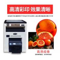 彩色不干胶印刷机适用于产品的不干胶贴及商标标签印刷