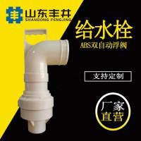 丰井给水栓 ABS塑料出水口 农田进水口出水口自动灌溉