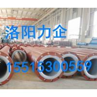 河南厂家供应化工衬塑管道  耐酸碱性管道