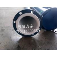 厂家供应高浓度腐蚀性介质输送衬四氟管道  质量好
