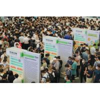 智慧环卫展|第五届环卫与技术装备展览会