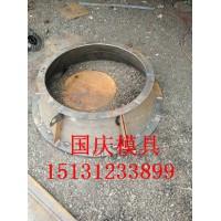 国庆模具排水检查井钢模具使用方法