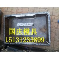 水泥沟盖板钢模具(盖板模具)下水沟盖板钢模具