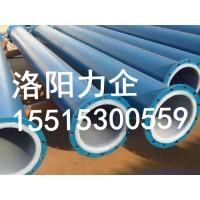 河南厂家供应钢衬PO管道 腐蚀性介质输送管道