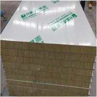 防火硅岩净化板,硫氧镁净化板,岩棉净化板郑州兴盛厂家