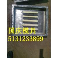 隧道盖板钢模具类型