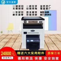 创业做广告用小型名片印刷机功能多成本低