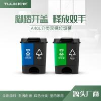 上海40L厨房分类垃圾桶家用脚踏垃圾箱厂家批发