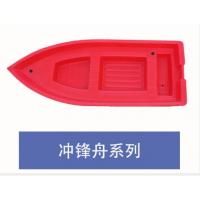 小型牛筋加厚双层塑料2.3米冲锋舟厂家直销