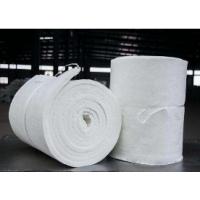 供应管道内部隔热及外部保温陶瓷纤维毯绝热性能良好